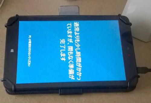 D08IWB_Windows10_3