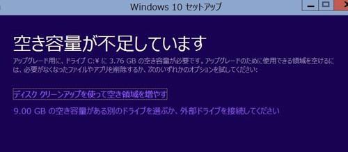 DG-D08IWB_Windows10_1
