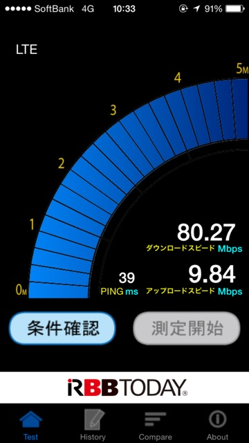 IMG_0429_SoftBank_TD-LTE_1
