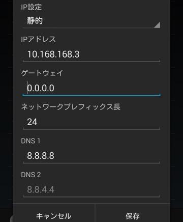 IMG_4212_ZSUN_WiFi2_2