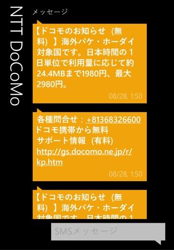 IMG_5574_Wi-Fi_2