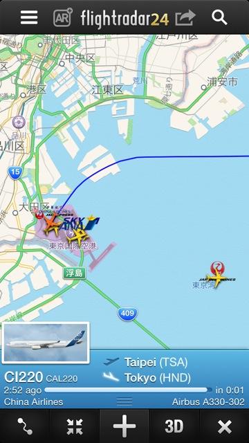 IMG_7137_Flightradar24_2