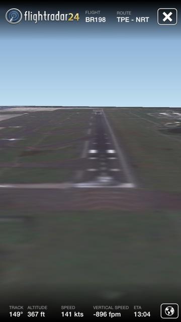 IMG_7138_Flightradar24_3