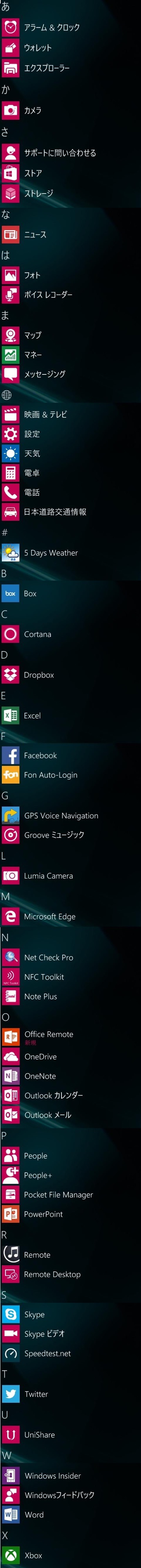 Windows10mobile_All_Apps