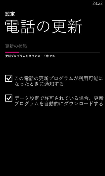 WindowsPhone8_update3_2