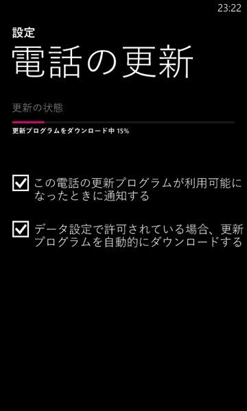 WindowsPhone8_update3_2