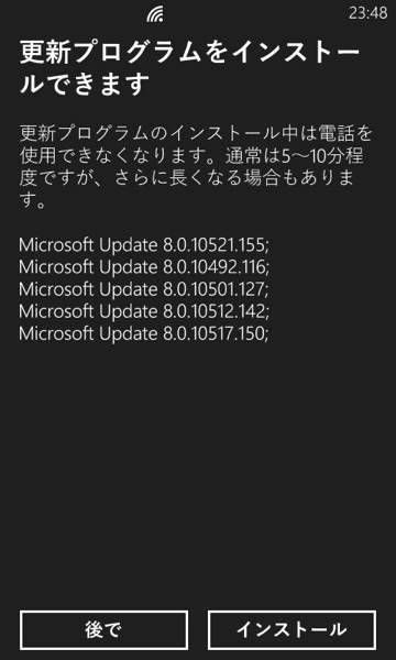 WindowsPhone8_update3_3