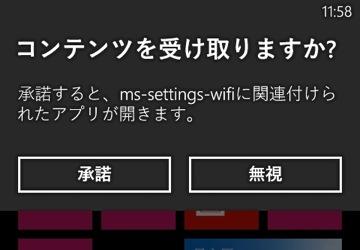 wp_ss_20131229_0002_NFC_Tag_rw_2