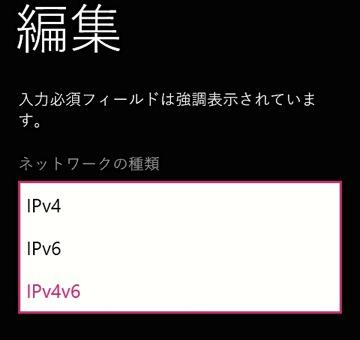 wp_ss_MVNO_2_2