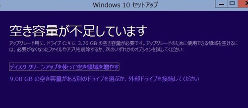 DG-D08IWB_Windows10_1