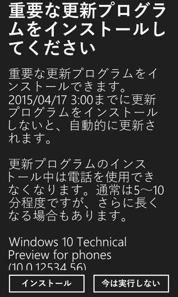 IMG_2015_WP10_2