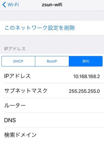 IMG_4211_ZSUN_WiFi2_1