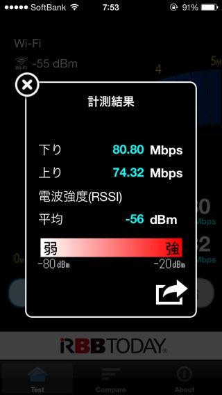 IMG_5731_WG600HP_2