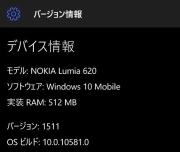 Windows10mobile_10581_1