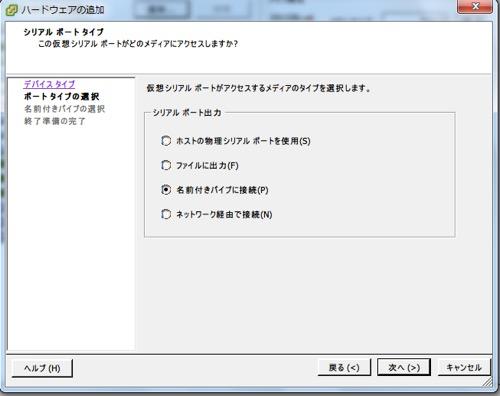 console_cap1